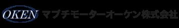 小型ポンプ・OEMなら応研精工株式会社